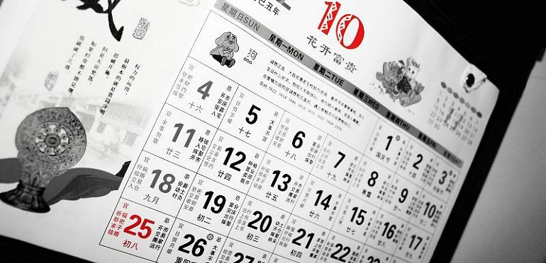 How to Make Sense of the Chinese Calendar