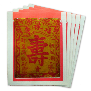 Traditional Joss Paper Squares with Longevity