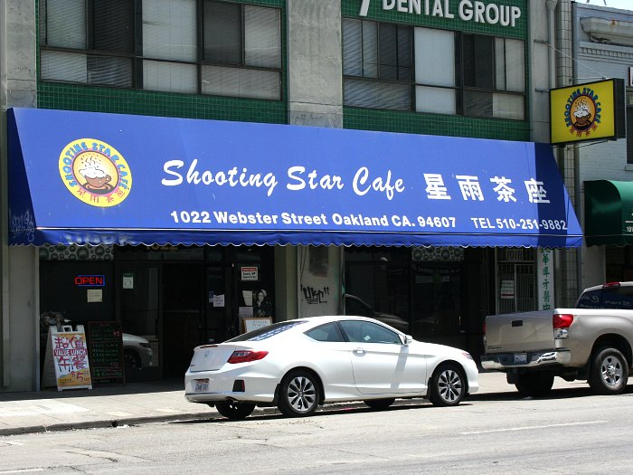 Shooting Star Cafe