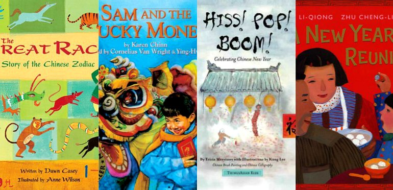 Best Children's Books About Chinese New Year