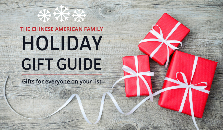 The Chinese American Family Holiday Gift Guide