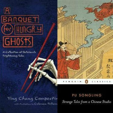 Best Children's Books About the Hungry Ghost Festival