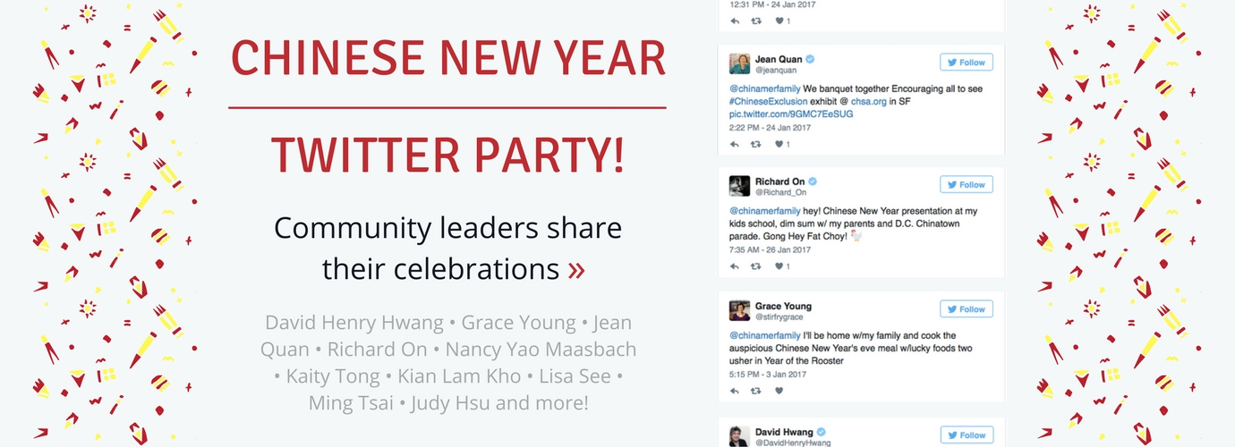 chinese-new-year-twitter-party