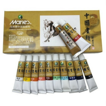 Chinese Watercolor Paints