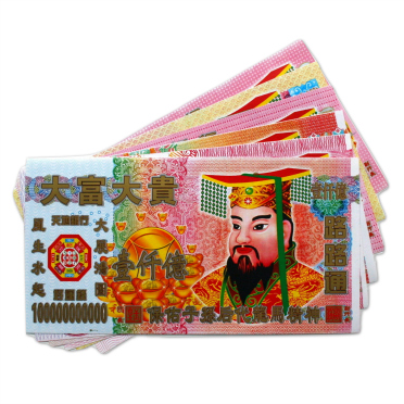 Joss Paper Money - Bank of Heaven and Earth