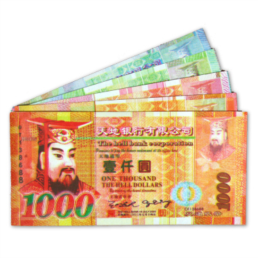 Joss Paper Money - Bank of Heaven and Earth - Small