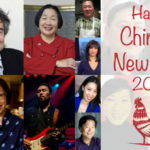 19 Community Leaders Share Their Chinese New Year Celebrations