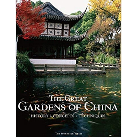 Did You Know That The Garden As A Place For Refined Pleasure And Relaxation Has Its Roots In Ancient China Use Great Gardens Of To Find